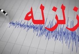 وقوع زمین لرزه در حوالی ازگله (کرمانشاه) و عراق