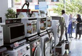 بهترین فروشگاه اینترنتی تولیدکنندگان لوازمخانگی ایرانی