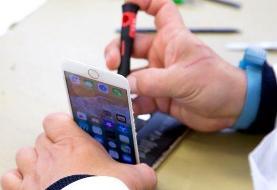 آیا خریدن تلفن دست دوم کار درستی است؟