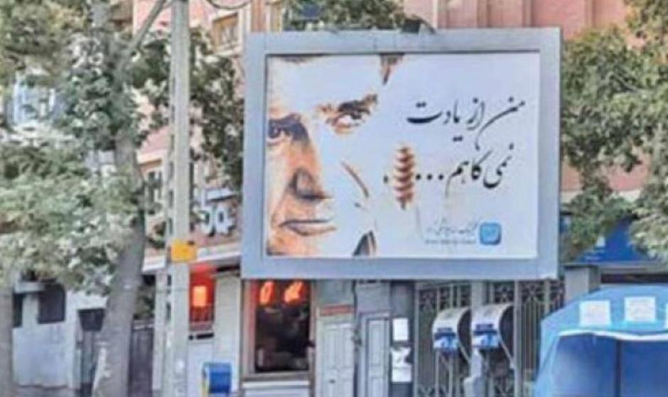 تصاویر محمدرضا شجریان شبانه از بیلبوردهای همدان پایین کشیده شد