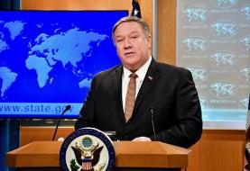 واکنش وزارت خارجه آمریکا به پایان تحریمهای تسلیحاتی ایران