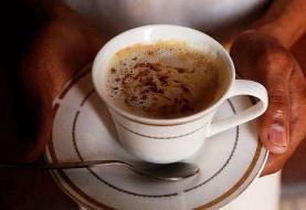قهوه دستساز عامل مسموم شدن شهروندان شیرازی بود