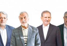 اعلام نام ۷ اصلاح طلب در فهرست اولیه دو حزب برای انتخابات ۱۴۰۰ | نامزدهای حزبی به خط شدند