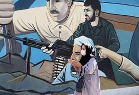 ایران میگوید دوره تحریم تسلیحاتیاش پایان یافته