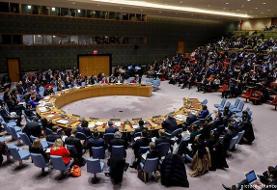 ایران: تحریمهای تسلیحاتی سازمان ملل پایان یافت