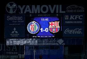 شکست مشابه رئال مادرید و بارسلونا پس از ۲۰ سال!