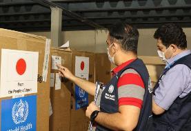 اهدای دستگاه های تنفس مصنوعی و آزمایش پی سی آر از سوی سازمان جهانی بهداشت