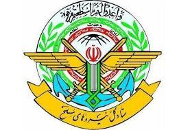 بیانیه ستادکل نیروهای مسلح به مناسبت هفته نیروی انتظامی