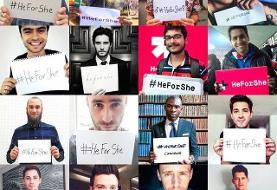 کمپین «آقا برای خانم» چیست؟
