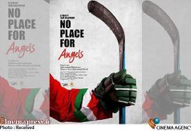 راهیابی ۲ مستند ایرانی به جشنواره فیلمهای ورزشی «کنیا»
