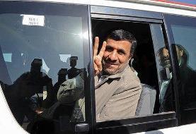 رفتارهای خارج از عرف سیاسی احمدی نژاد | رئیس جمهور سابق میخواهد تکرار کند؟
