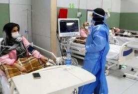 بستری روزانه ۱۷۰ بیمار کرونا در بیمارستانهای خراسان رضوی