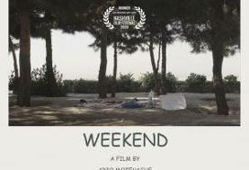 فیلم کوتاه «آخر هفته» از چهار جشنواره جهانی جایزه گرفت