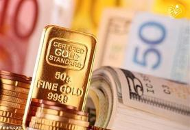 نرخ ارز، دلار، سکه، طلا و یورو در بازار امروز دوشنبه ۲۸ مهر