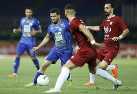 اعلام برنامه هفته اول و دوم فصل جدید لیگ برتر