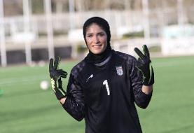 جدایی رکورددار کلینشیت فوتبال ایران از وچان