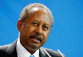 سودان هزینه خروج از فهرست تروریسم را به آمریکا پرداخت