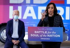 'Backhanded racism': Biden supporters weigh in after GOP senator mocks Kamala Harris's name