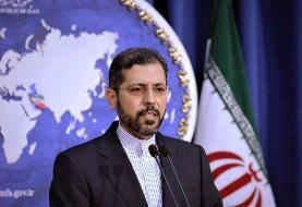 واکنش سخنگوی وزارت خارجه به اصابت راکت به سفارت ایران در کابل