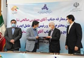 مدیرعامل ایران خودرو: صنعت کشور نیازمند تصمیمات سخت و سریع است