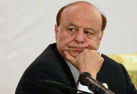 جزئیات نامه دولت مستعفی یمن به سازمان ملل علیه ایران