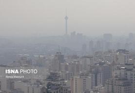 تداوم جو پایدار و آلودگی هوا در کشور تا نیمه آبان ماه