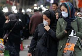 جدیدترین آمار کرونا در ایران | وضعیت سینوسی شد | ۱۸۷ بیمار دیگر جانباختند | ۲۶ استان در وضعیت ...