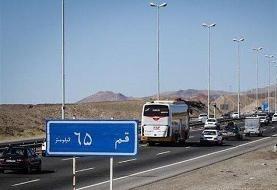 محدودیت ترافیکی جادهها اعلام شد