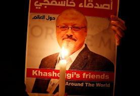Jamal Khashoggi: Journalist's fiancee sues Saudi crown prince