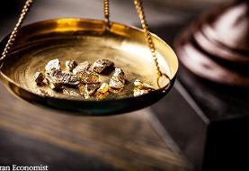 افزایش چشمگیر عرضه طلای آبشده در بازار