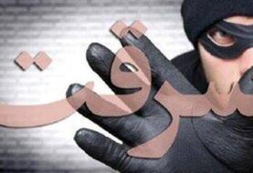 سرقت از طلافروشی در تبریز