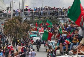 (تصاویر) راهپیمایی بومیان کلمبیا به پایتخت رسید