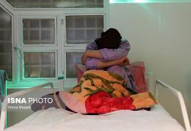 توقف پذیرشهای غیر اورژانسی در مراکز نگهداری بهزیستی تهران