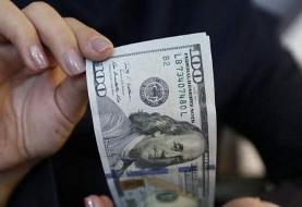 ارز ۴۲۰۰ تومانی و میلیاردها دلاری که هیچگاه به ایران برنگشت