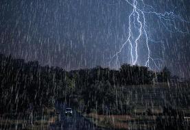 طی چند روز آینده در کدام مناطق کشور باران میبارد؟ / هوا ۶ تا ۹ درجه ...