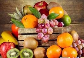 قیمت انواع میوه و تره بار در تهران، امروز ۲۹ مهر ۹۹