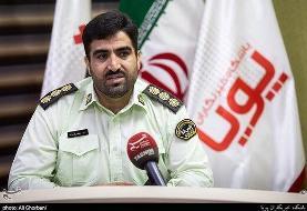 تهران بهشت باندهای شرطبندی