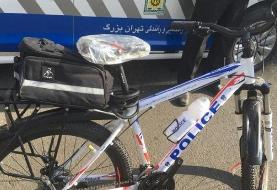 آغاز به کار پلیس دوچرخهسوار در پایتخت