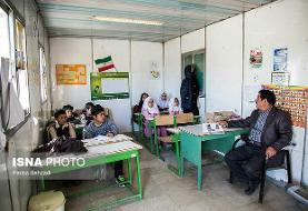 کاهش ۲۷ درصدی مدارس کانکسی در استان مرکزی/پای بخاری نفتی از کلاسهای درس بریده شد