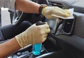 انجام مسئولیت اجتماعی مدیران خودرو با کمپین «من مراقبم»