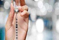 بحران ادامه&#۸۲۰۴;دار یک داروی حیاتی
