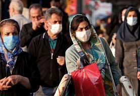 کرونا در ایران؛ گلایههای وزیر بهداشت از قولهایی که هیچگاه عملی نشد