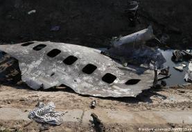 تجمع اعتراضی در محل مذاکرات بر سر هواپیمای ساقط شده اوکراین