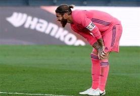 راموس غایب احتمالی بازی رئال مادرید و شاختار دونتسک