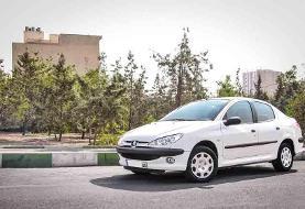 کاهش ۱۰ تا ۲۷ میلیونی قیمت خودرو | جدیدترین قیمت پراید و خودروهای داخلی