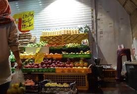 مردم دیگر به تعدا و به قیراط «میوه» میخرند/ اَرزان ترین خوراکی حال حاضر؛ آبِ شهری!