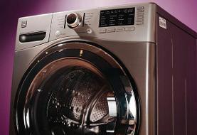 پرفروشترین ماشین لباسشوییهای اتوماتیک ۹ کیلویی در بازار لوزام خانگی