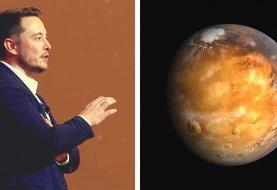 ماموریت مریخی