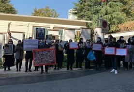 تجمع خانوادههای کشتهشدگان هواپیمای اوکراینی در تهران