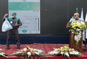 رونمایی از طرح هوشمند تفکیک پسماند در مشهد